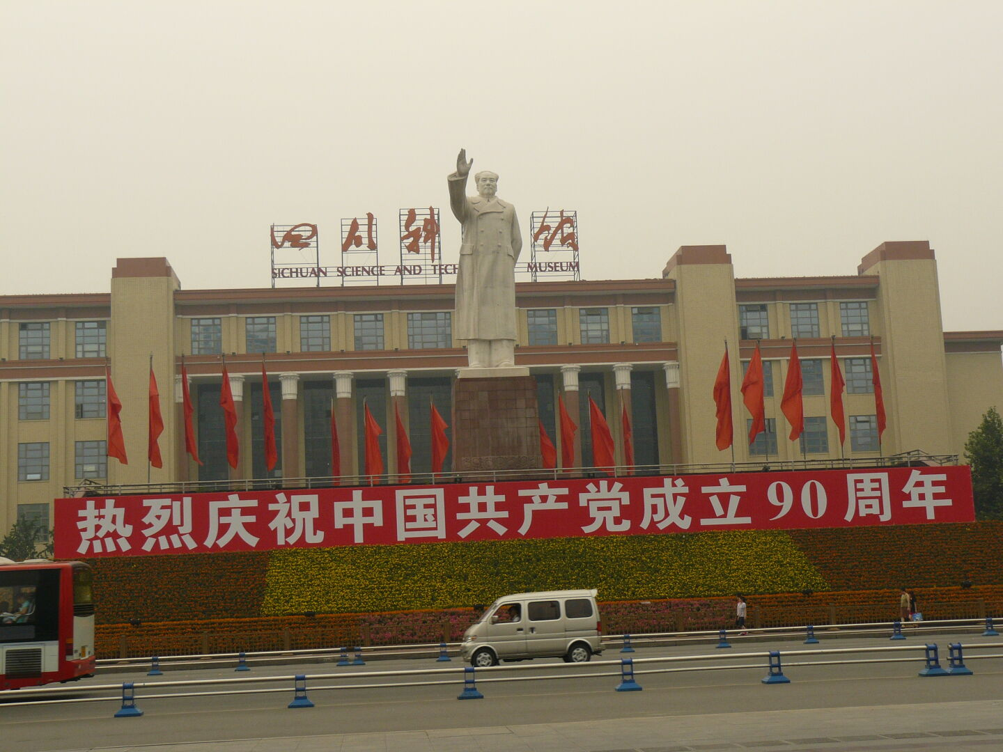 Many people had photos taken of themselves in front of the Mao statue.