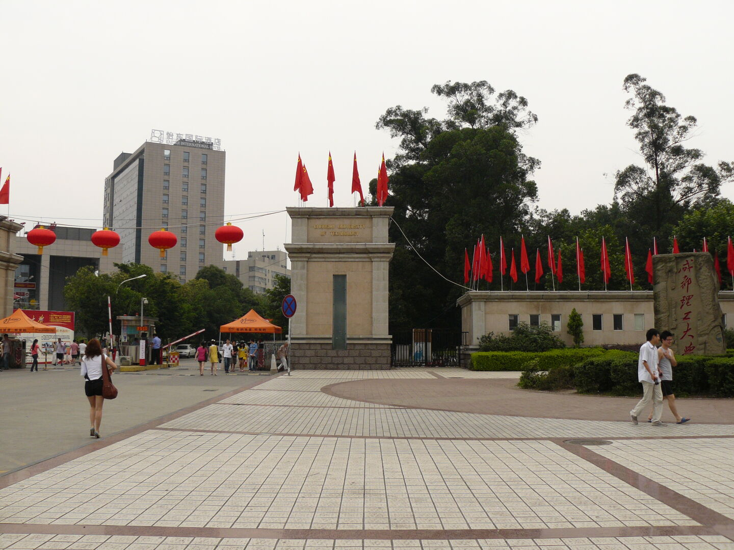 I finished my tour in the Chengdu Bookworm, where I had an ice chocolate, a cheeseburger (delicious!) and some Jasmine tea, before I took a taxi  back to the Chengdu University of Technology (paying only 26 Yuan this time). This is the main entrance of the Campus.