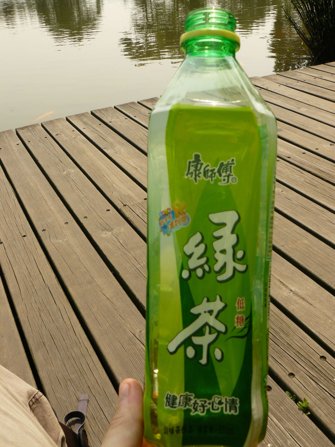 Looks poisonous but is bottled green tea. The lower of the two big white  symbols actually means 'tea'.